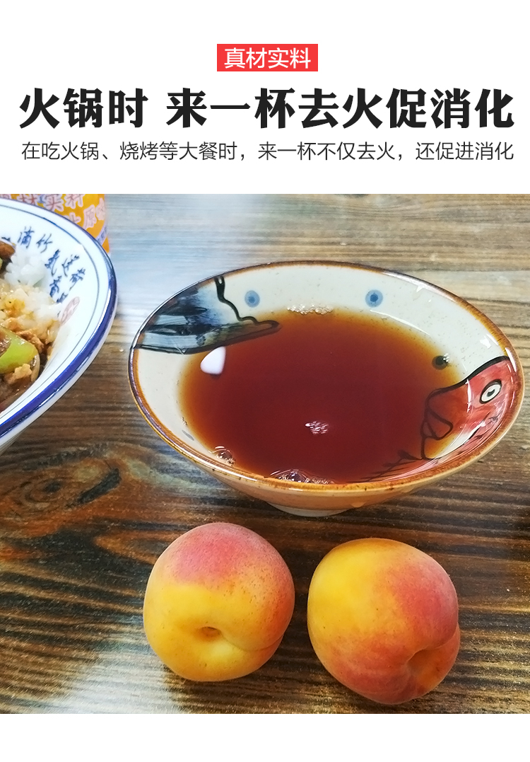 ope官方体育氏杏皮水22.jpg