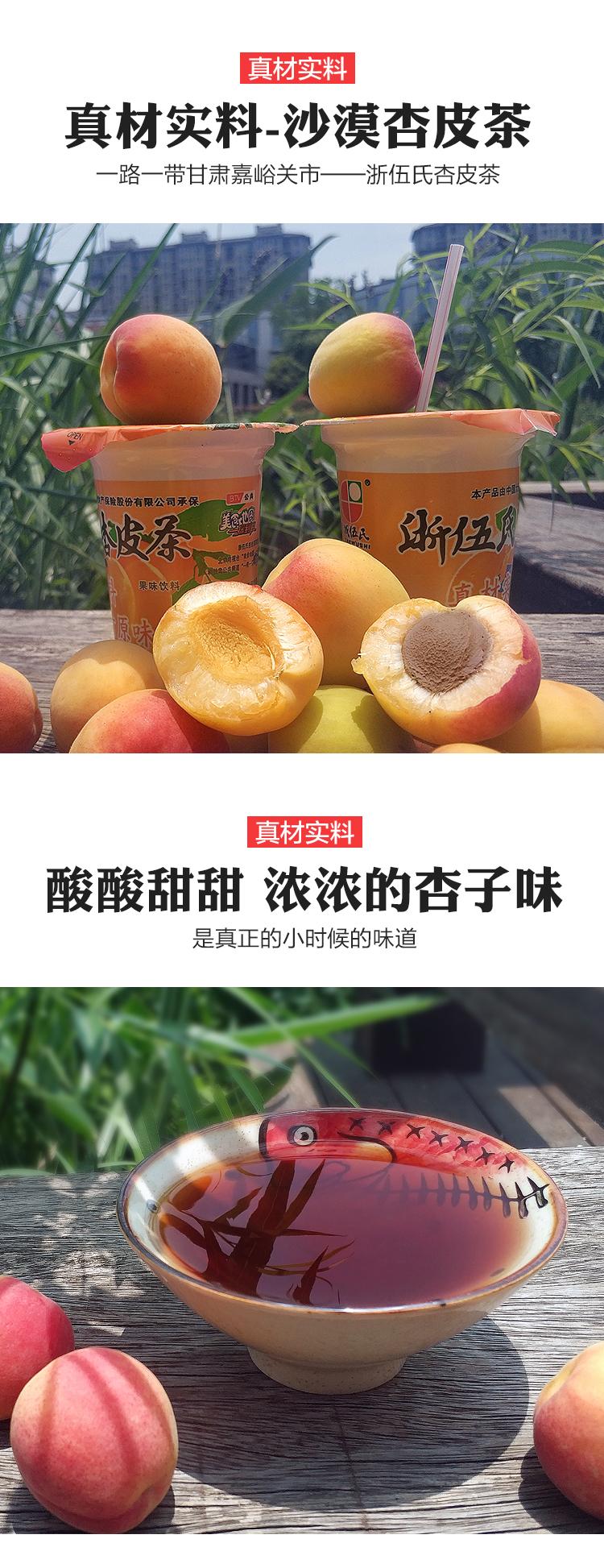 ope官方体育氏杏皮水11.jpg